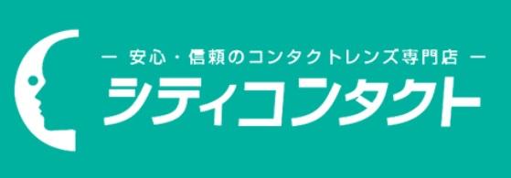 メニコン(愛知県名古屋市)がコンタクトレンズ販売事業のエーアイピー(福岡市西区)をM&A