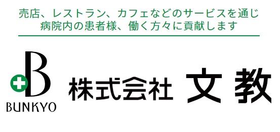 総合メディカル(福岡市)が文教(東京都渋谷区)を子会社化